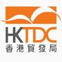 Hong_Kong_Trade_Development_Council_Logo