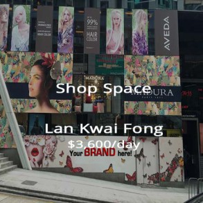 Lan-Kwai-Fong-(Eng)