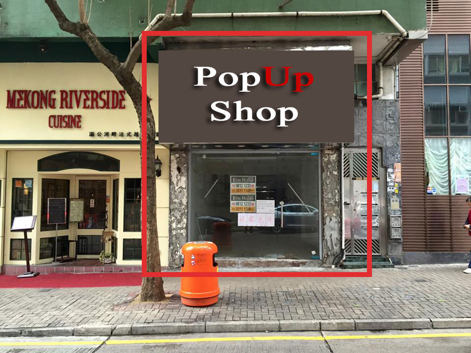 Street-Level Popup Space in Happy Valley