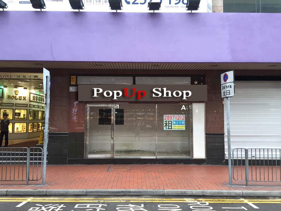 Street-Level Popup Shop at Causeway Bay