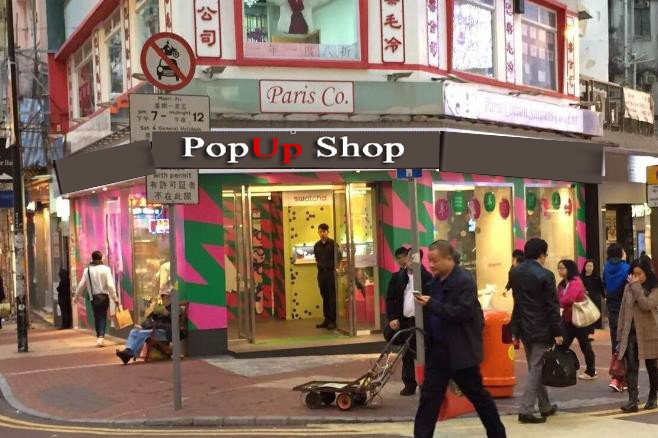 Prime Location Large Retail Space in Causeway Bay